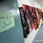 arabic day display